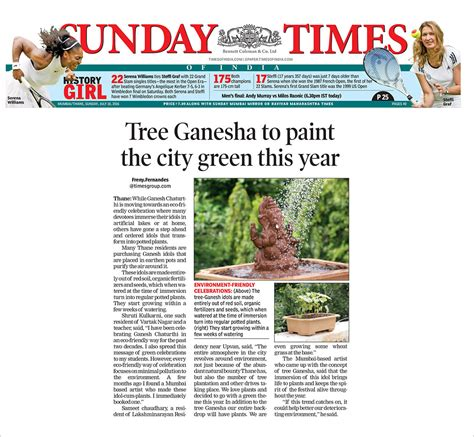 Newspaper articles on Tree Ganesha