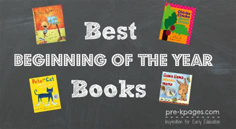 best beginnings preschool best beginning of the year books for pre k and kindergarten 760