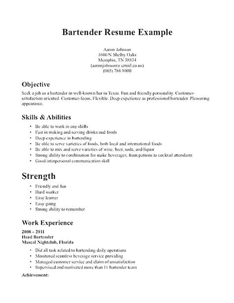 How To Make A Resume With No Work Experience by Make A Resume With No Experience