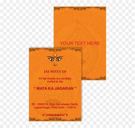 invitation cards hd images   print