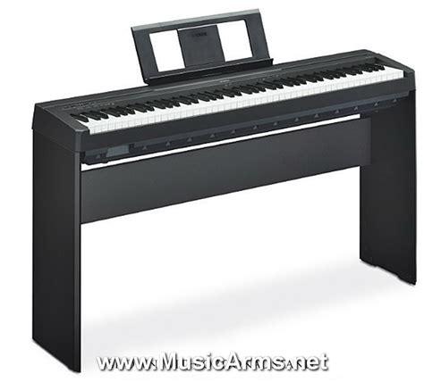 Yamaha P45 Digital Piano  MUSIC ARMS ซื้อราคาพิเศษ