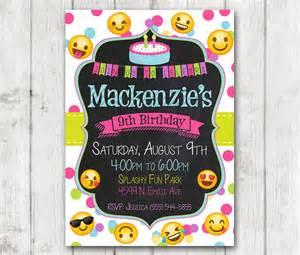 Emoji Birthday Party Invitations Printable