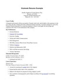 best resume for part time jobs part time job resume getessay biz