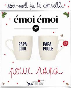 Cadeau D Anniversaire Pour Papa : cadeau de noel pour mon papa noel 2017 ~ Dallasstarsshop.com Idées de Décoration