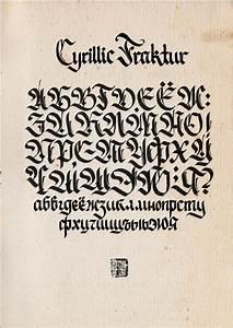 5531 Besten Calligraphy Bilder Auf Pinterest Typografie