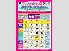 October 2017 Venkatrama Co Colour Telugu Calendar 2017