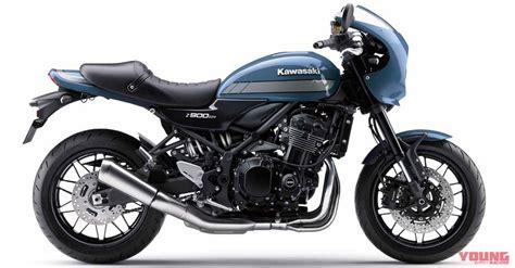 Kawasaki Z900rs Cafe 2019 by Kawasaki 2019 Year Model Z900rs Cafe New Color Will Be