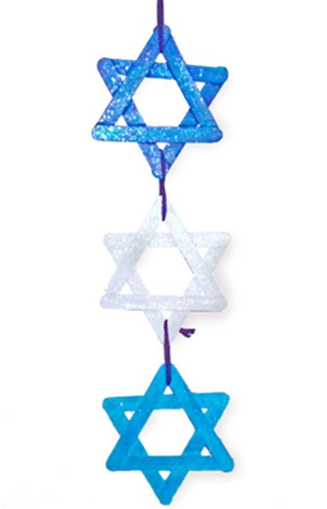 star  david craft hanukkah decoration ganz parent club