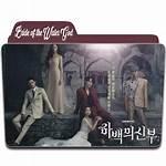 Icon Folder Drama Korean Water Sun Deviantart