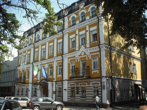 consolato ucraina roma ambasciata d italia kiev