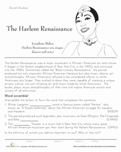 history of the harlem renaissance worksheet education