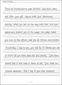 Cursive Writing Worksheets 4th Grade