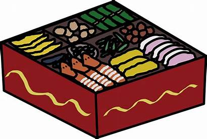 Osechi Clipart Boxed Lunch Japanese Pasta Vector