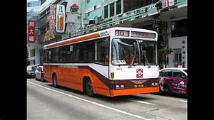 Buses In Macau -  U6fb3 U95e8 U5df4 U58eb -  U6fb3 U9580 U5df4 U58eb