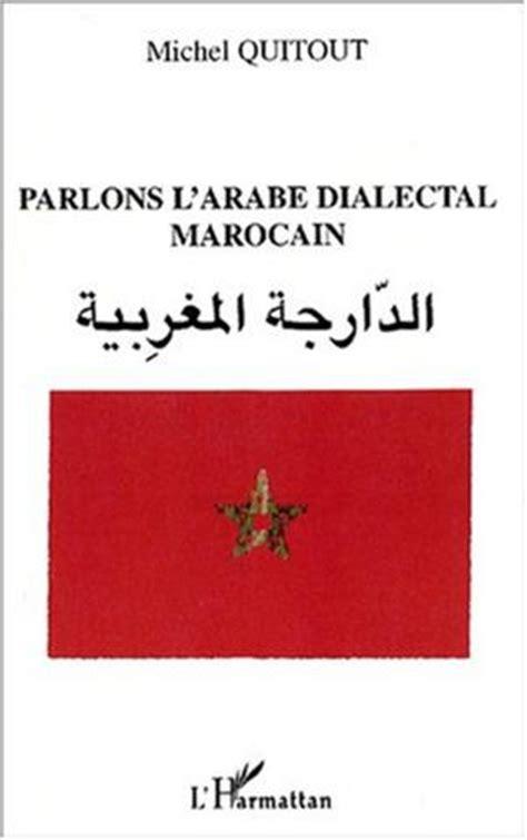 t 233 l 233 charger telecharger assimil arabe francais