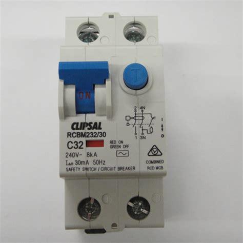 wall mounted alarm clipsal 2 pole safety switch 8ka 32 rcd mcb rcbo