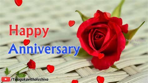 happy anniversary quotes wishes wedding anniversary