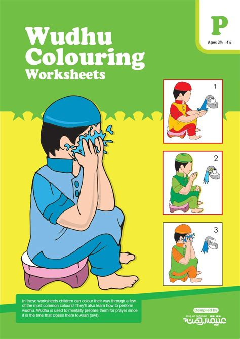 wwwarabicplaygroundcom wudhu colouring worksheet