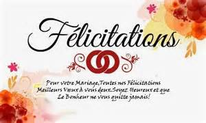 modã le fã licitations mariage quotes for husband citation pour mariage en arabe