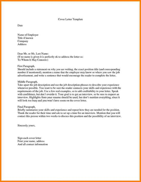 How To Start Your Cover Letter by 26 How To Address A Cover Letter Without A Name How To