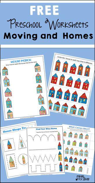 preschool  kindergarten worksheets  christmas
