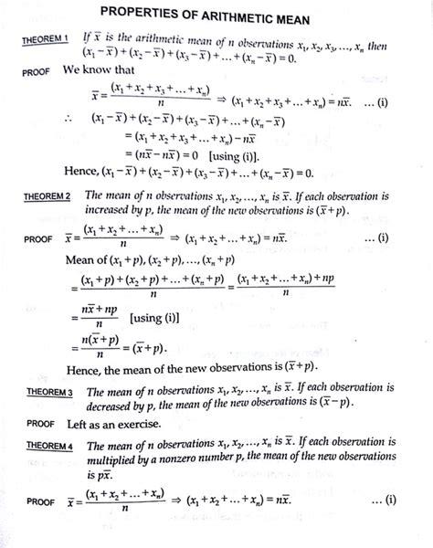 category  sample paper exam  jsunil tutorial