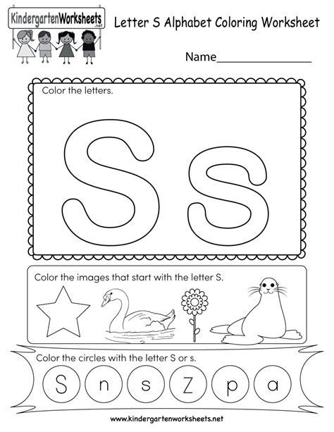Letter S Coloring Worksheet  Free Kindergarten English Worksheet For Kids