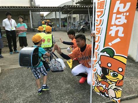 松山 市立 清水 小学校