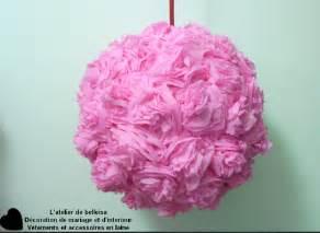 Boule En Papier Crepon : boule de fleur en papier cr pon suspendre rose l atelier de belleisa ~ Dode.kayakingforconservation.com Idées de Décoration