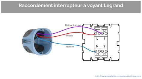 branchement dun interrupteur avec voyant ou temoin lumineux