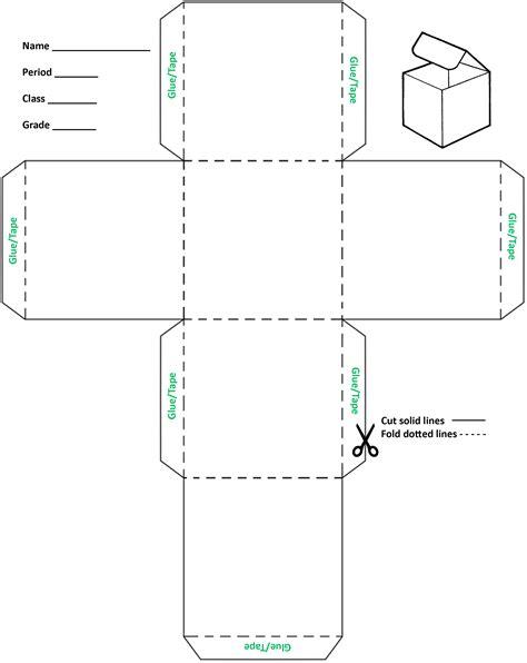cube template sub plans ed guru