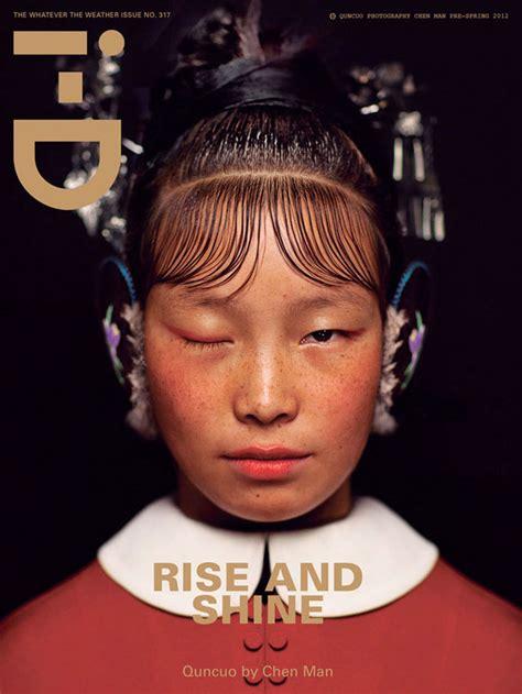 magazine avant covers garde chinese chen magazines themagazinemaker mag china vogue asian chenman shine rise whatever eye magazine1
