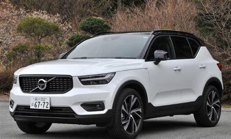 Volvo 2020 Ev by Volvo Ev 2019 Car Price Review Car Price Review