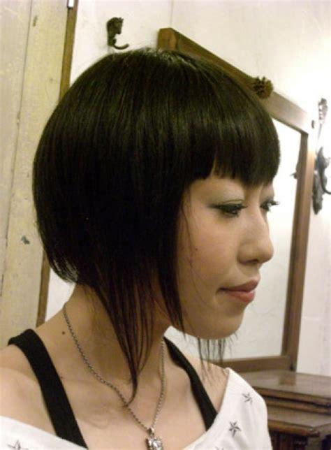 Pubic Hairstyles For by Pubic Hairstyles Hairstyle