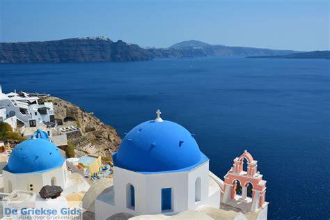Santorini Cyclades Greek Islands Greece Guide