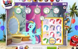 MLP Pony Creator Game