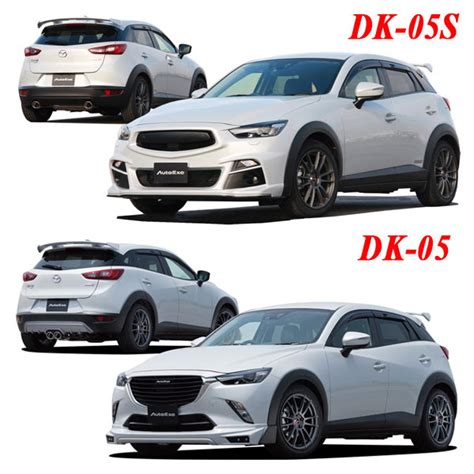 Mazda Cx3 Modification by Autoexe Mazda Cx 3 Dk Skyactiv Modification