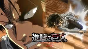 shingeki  kyojin season  lo  debes saber sin