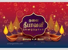 Deepavali greetings in tamil 2019