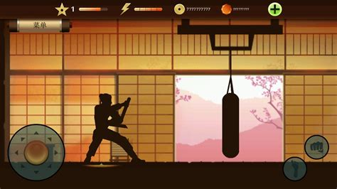 Shadow Fight 2 V1928 Mod Apk Is Here