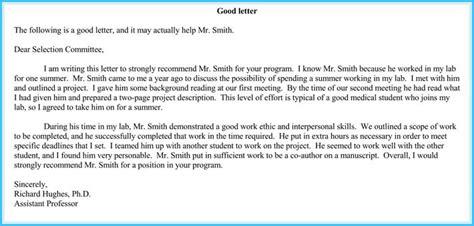 volunteer reference letter   sample letters