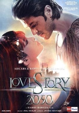Love Story 2050 Wikipedia