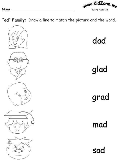 family worksheets kindergarten blank family tree