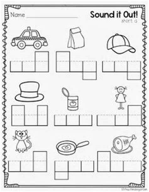 blending activities images cvc words