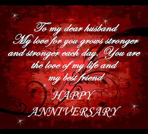 dear husband    ecards greeting cards