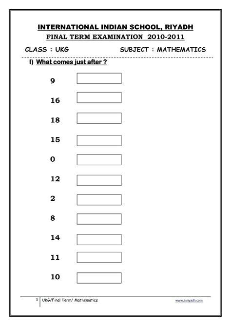 worksheet ukg worksheets