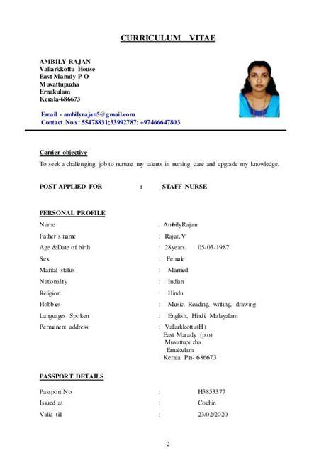 modeling resume template beginners modeling resume template beginners 28 images beginning