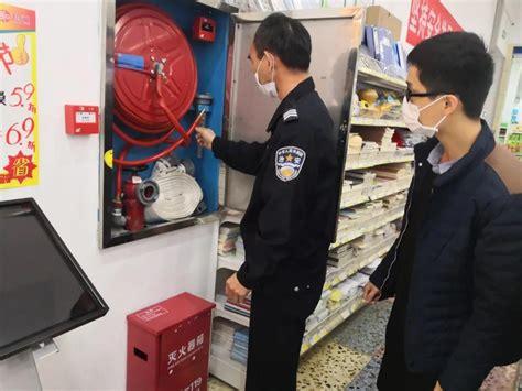 吸取教训 举一反三 长沙县开展全面隐患排查_湖南省冷链物流行业协会