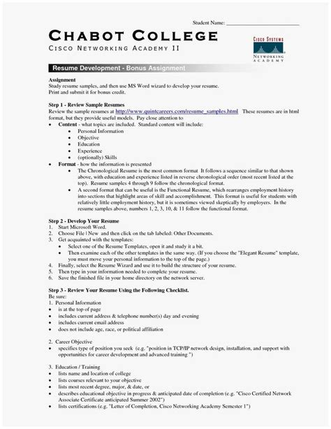 Computer Science Resume Reddit Luxury Reddit Resume Help in 2020 | Resume words, Student resume