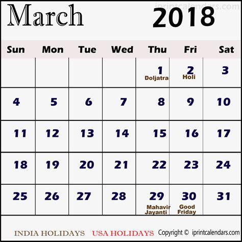 march calendar march 2018 calendar with holidays printable weekly calendar